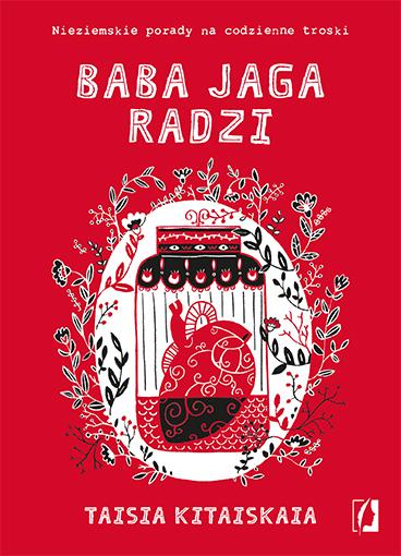 Baba_jaga_radzi_front_72dpi