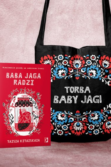 BabaJagaKsiazka_Packshot (1)